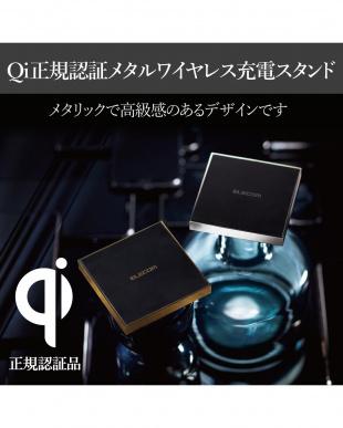 ゴールド 「Qi規格対応ワイヤレス充電器」 5W/10W/卓上/メタル筐体を見る