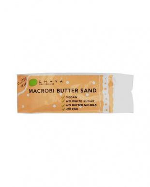 CHAYAマクロビ「定番焼菓子バターサンド・プレーン5個」セットを見る