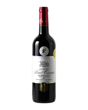 3メダル受賞を含むボルドー金賞受賞赤ワイン6本セットを見る