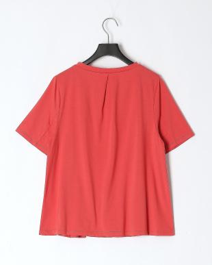 ピンク 裾ギャザーロゴ入りプルオーバーを見る