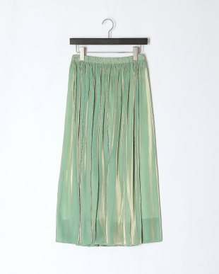 ミントグリーン シャイニーサテン ギャザースカートを見る