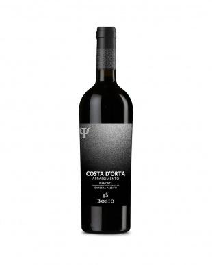 干し葡萄特集!濃厚ワイン好きなあなたへを見る