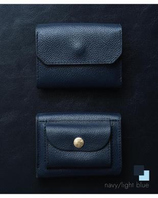 ネイビー/ライトブルー 「なくさない財布」 小さくて使いやすく、とても安全な ミニ財布 。を見る