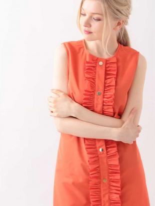 オレンジ フリルデザインスリーブレスドレス TARA JARMONを見る