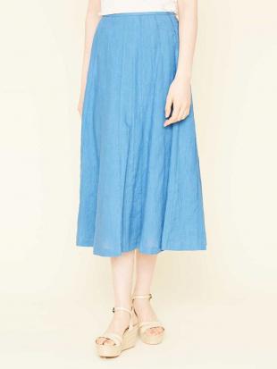 ブルー フレンチリネンデザインスカート Sybilla を見る