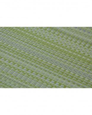 グリーン PP置き畳 千歳 82×82×2.5cmを見る