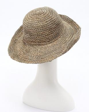 シーグラス カール HATを見る
