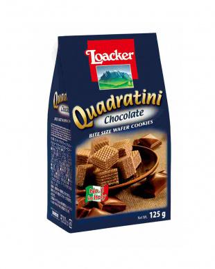クワドラティーニ チョコレート2種 4個セットを見る