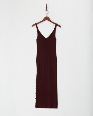 ボルドー リブニットドレスを見る
