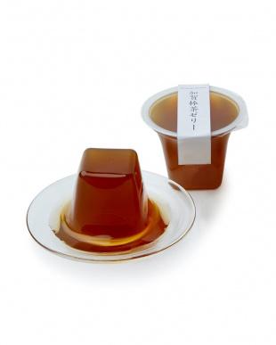 D&D 加賀棒茶ゼリー 4個セットを見る