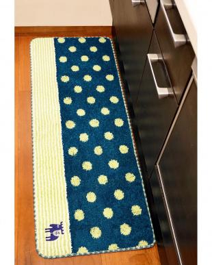 ブルー moz キッチンマット ドット 45×180cmを見る