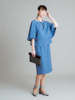 ブルー 【日本製】ダブルアムンゼンタイトスカート HIROKO KOSHINOを見る