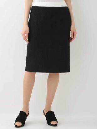 ブラック マトラッセタイトスカート HIROKO KOSHINO premierを見る