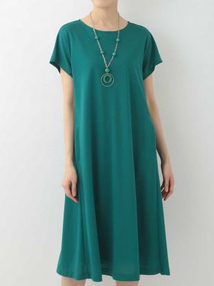 グリーン 【洗濯機で洗える】ベーシックジャージードレス HIROKO BISを見る