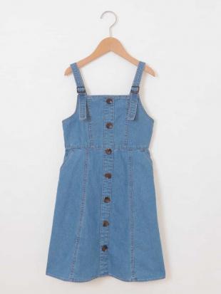 ブルー [140-150]フロントボタンジャンパースカート a.v.v bout de chouを見る