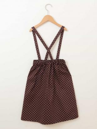 ブラウン [160]サスペンダーツキナロースカート[WEB限定サイズ] a.v.v bout de chouを見る