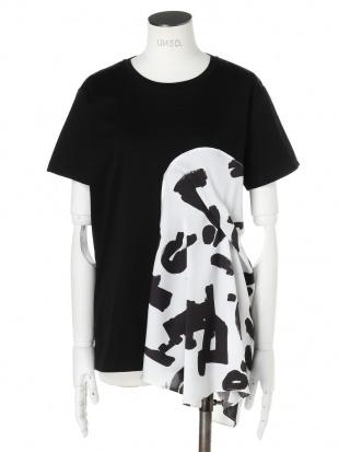 ホワイト プリントアートドッキングTシャツ UN3D.を見る