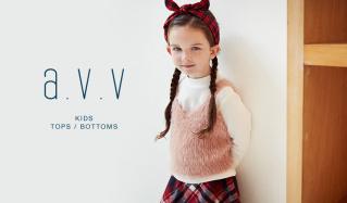 a.v.v Kids -TOPS&BOTTOMS-(アーヴェヴェ)のセールをチェック