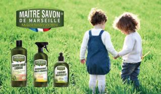 MAITRE SAVON DE MARSEILLE and more(メートル・サボン・ド・マルセイユ)のセールをチェック