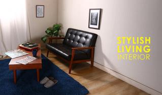 STYLISH LIVING INTERIORのセールをチェック