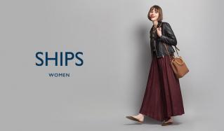 SHIPS WOMEN(シップス)のセールをチェック
