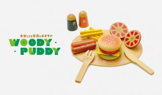 WOODY PUDDY(ウッディプッディ)のセールをチェック