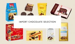 IMPORT CHOCOLATE SELECTIONのセールをチェック