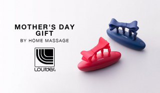 MOTHER'S DAY GIFT BY HOME MASSAGE LOURDES(ルルド)のセールをチェック