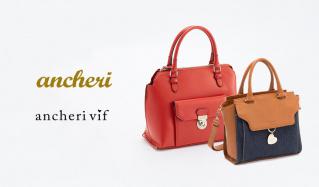 ANCHERI/ANCHERI VIFのセールをチェック