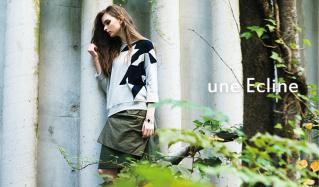 une Ecline(アンエクリーヌ)のセールをチェック