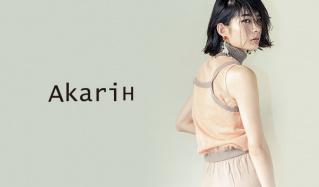 AKARI H(アカリ)のセールをチェック