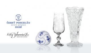 BOHEMIA BLUE ONION/BOHEMIA GLASSのセールをチェック