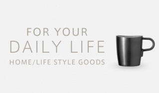FOR YOUR DAILY LIFE -HOME/LIFE STYLE GOODS-のセールをチェック