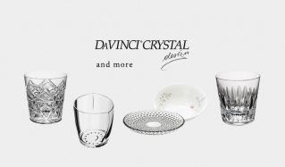 DAVINCI CRYSTAL and moreのセールをチェック