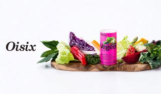 OISIX~Healthy Juice~(オイシックス)のセールをチェック