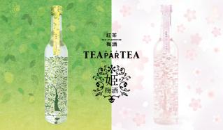姫梅酒 & 紅茶梅酒SELECTIONのセールをチェック