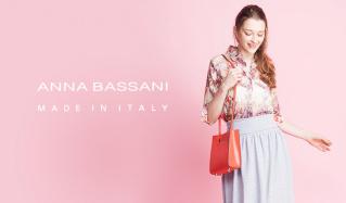 ANNA BASSANI(アンナ バッサーニ)のセールをチェック