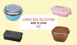 LUNCH BOX SELECTION MADE IN JAPANのセールをチェック