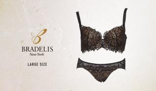 BRADELIS NEWYORK LARGE SIZE(ブラデリス ニューヨーク)のセールをチェック