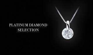 PLATINUM DIAMOND SILVER JEWERLY COLLECTIONのセールをチェック