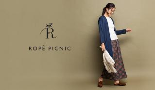 ROPE' PICNIC(ロペ ピクニック)のセールをチェック