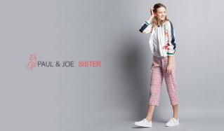PAUL & JOE SISTER(ポールアンドジョーシスター)のセールをチェック