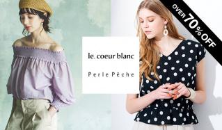 LE COEUR BLANC/PERLE PECHEのセールをチェック