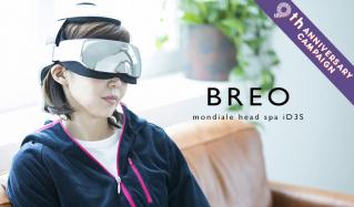 BREO -mondiale head spa iD3S-のセールをチェック