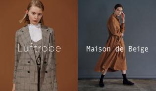 LUFTROBE / MAISON DE BEIGE(ルフトローブ)のセールをチェック
