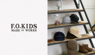 F.O.KIDS(エフオーキッズ)のセールをチェック