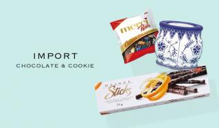 IMPORT CHOCOLATE & COOKIEのセールをチェック