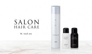 SALON HAIR CARE - N. /no3 etc -のセールをチェック