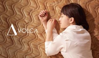VOLCA -暖かい 敷きパッド-のセールをチェック