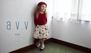 a.v.v Kids(アーヴェヴェ)のセールをチェック